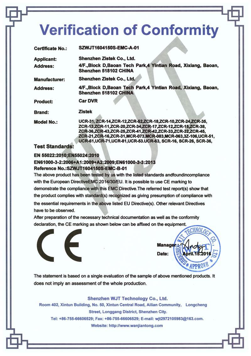 Certification Zistek Insightful Solutions For Car Dashcam
